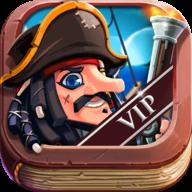 海盗后卫(VIP) Mod