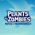 植物大战僵尸:和睦小镇保卫战