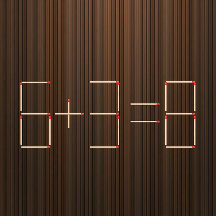 数学天才火柴谜题ios
