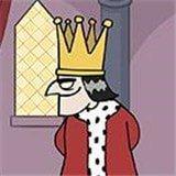 刺杀国王百度版