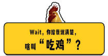 免费好用的吃鸡外挂