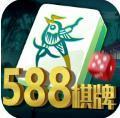 588棋牌安卓版