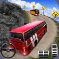 大巴车模拟驾驶