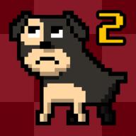 我變成狗了2修改版