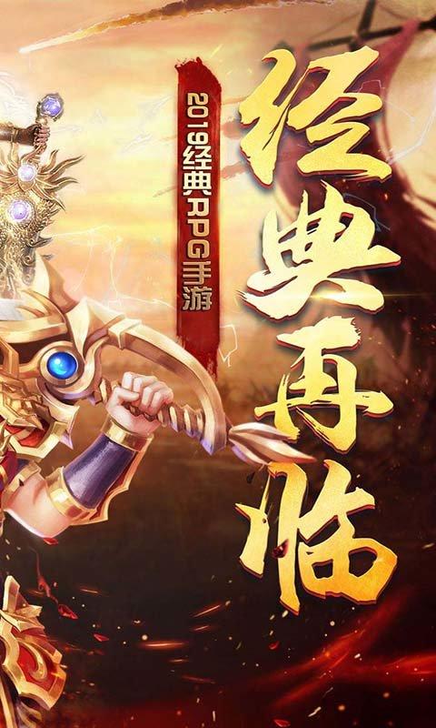 九龙霸域官方版