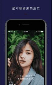 说得好APP是一款线上手机交友软件