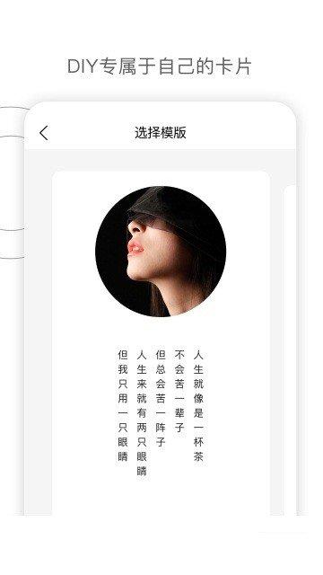 流光app