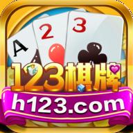 123棋牌游戏