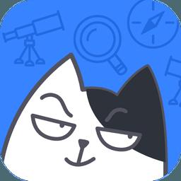 坏坏猫搜索破解版