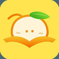 橙子免費閱讀