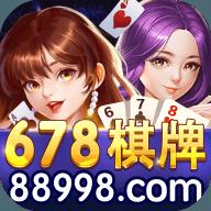 678棋牌