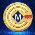 CCM云币区块链