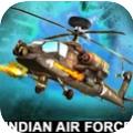 直升機游戲模擬器