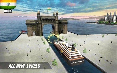 巴西船舶游戏模拟器