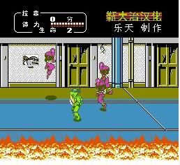 忍者神龟2经典版