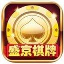 盛京棋牌app
