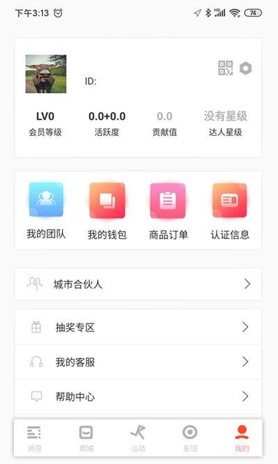 走哒app下载-走哒赚钱下载