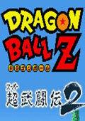 龙珠z 超武斗传2