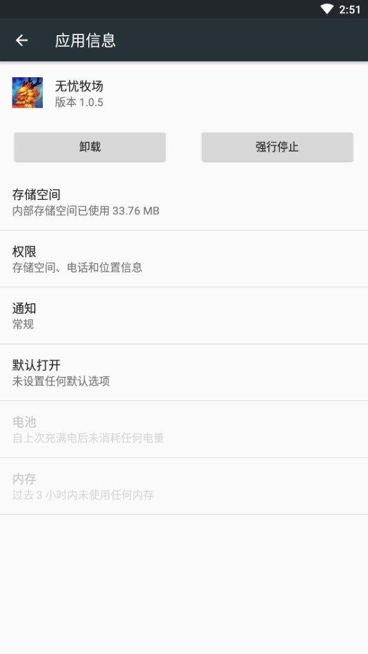 无忧牧场红包版app下载-无忧牧场红包版(邀请码)软件下载