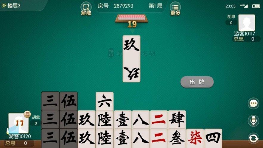 617棋牌游戲