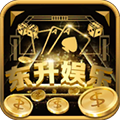 东升娱乐棋牌app