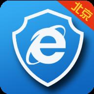 北京企业登记e窗通