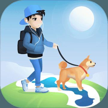 牵着狗狗去旅行红包版