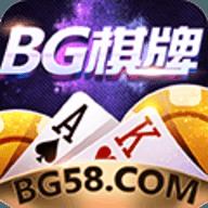 BG棋牌游戏