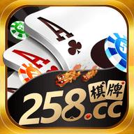 258棋牌app