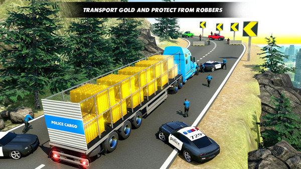 美国警察黄金运输