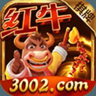 红牛棋牌游戏3002