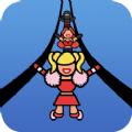 溜个绳iOS版