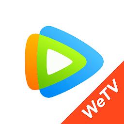 腾讯视频WeTV国际版