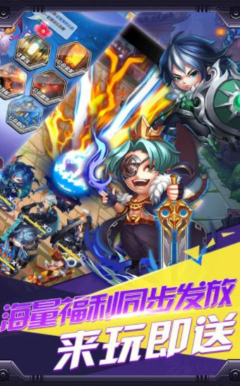 幻梦三国最新版