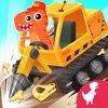 怪兽挖掘机卡车驾驶IOS版