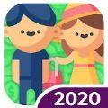 2020生活模擬器2