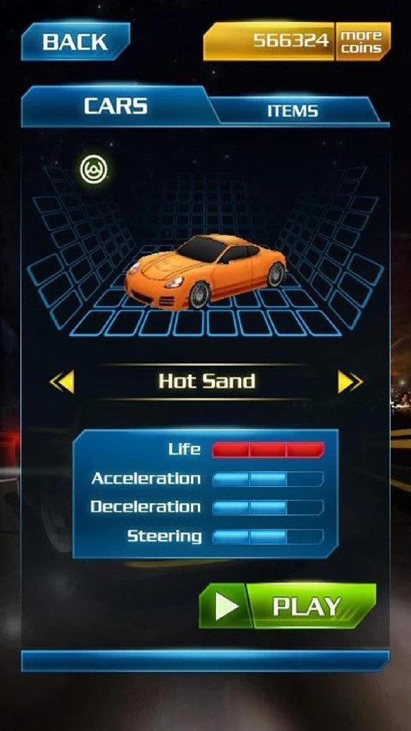 涡轮水冲浪赛车