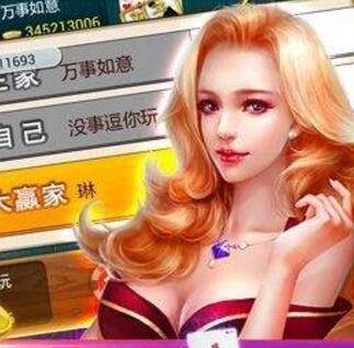 元游棋牌app
