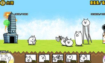 猫咪大战争破解版截图