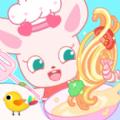 小鹿杏仁儿的泡泡餐厅