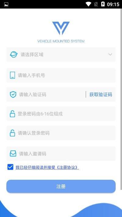 世界车盟app下载-世界车盟最新版下载