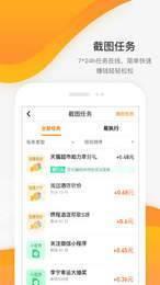 萌之芽app截图