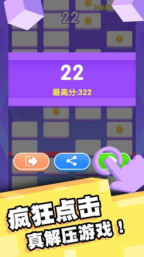 4399j小游戏