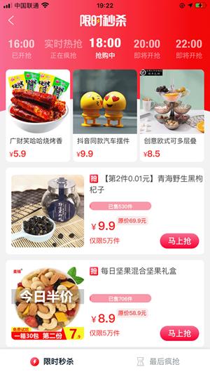 可可乐购app下载-可可乐购软件下载