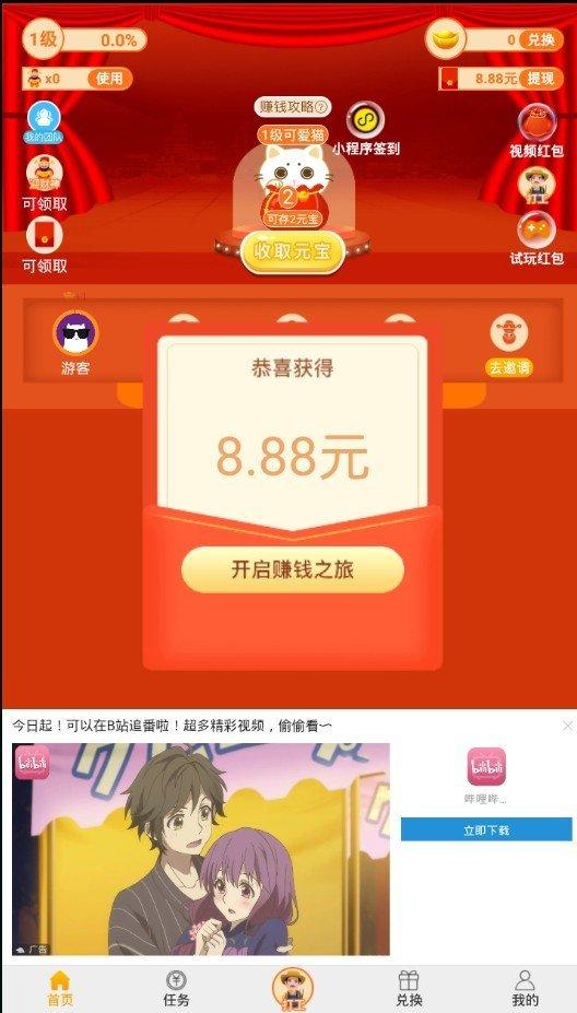 招财储蓄猫app下载-招财储蓄猫最新版下载