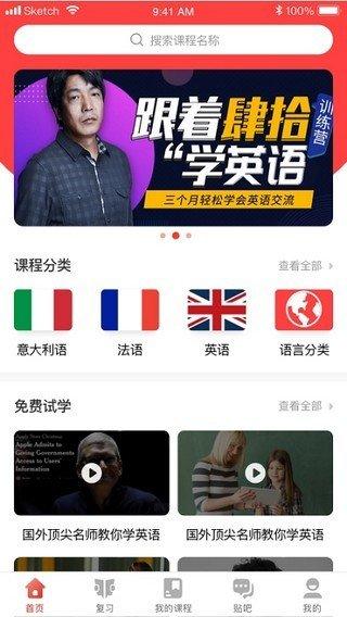 广州博学教育app下载-广州博学教育安卓版下载