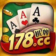 注册送178金币的178棋牌平台