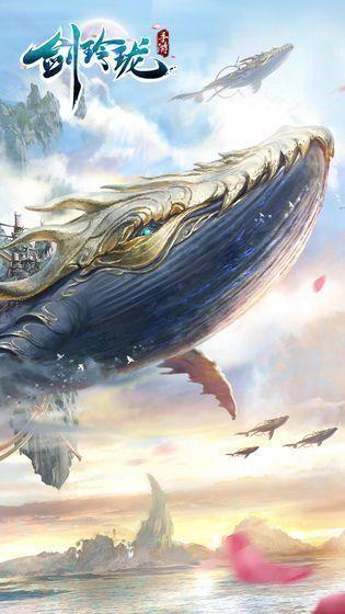 剑玲珑之剑道独尊游戏截图