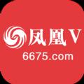 凤凰v江苏速三app手机官网最新版