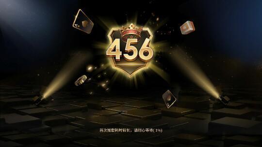 456棋牌百人牛牛下载-456棋牌百人牛牛苹果下载
